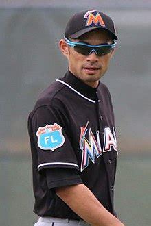 Ichiro Suzuki Number by Ichiro Suzuki