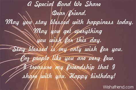 special bond  share friends birthday poem