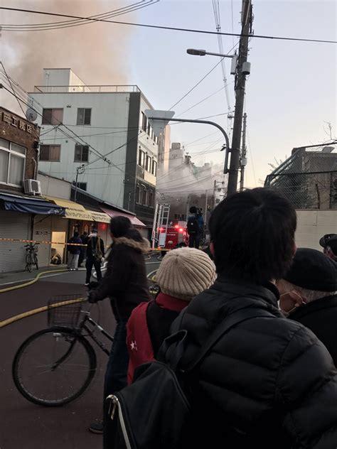 西成 区 火事