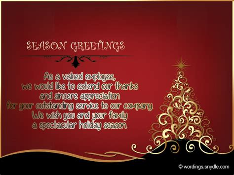 gifts to employees quotes christmas messages for employees wordings and messages