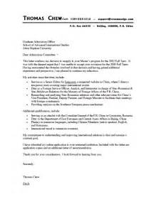 resume templates google sheets resume cover letter examples templates and template
