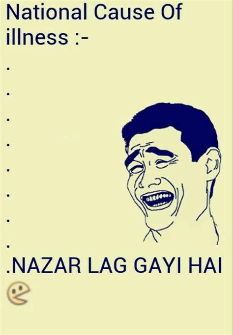 Funny Memes In Urdu - best 25 punjabi jokes ideas on pinterest punjabi memes punjabi funny and indian jokes