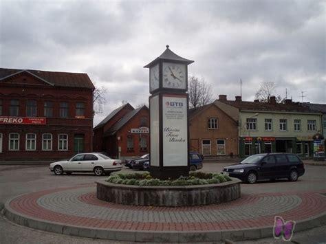 Jēkabpils Vecpilsētas laukums :: Atputasbazes.lv