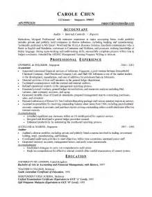 best accounting resume objective accounting resume