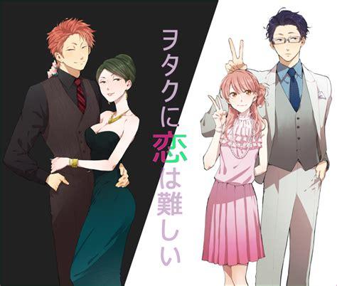 anime josei romance 2017 wotaku ni koi wa muzukashii megumi s manga diary