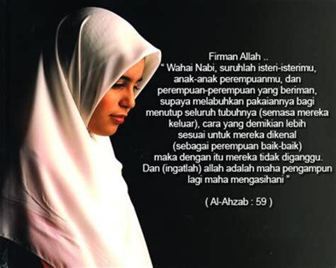 Wanita Hamil Menurut Islam Wanita Jangan Kau Umbar Aurat Mu Rohis Sman 1 Sungai