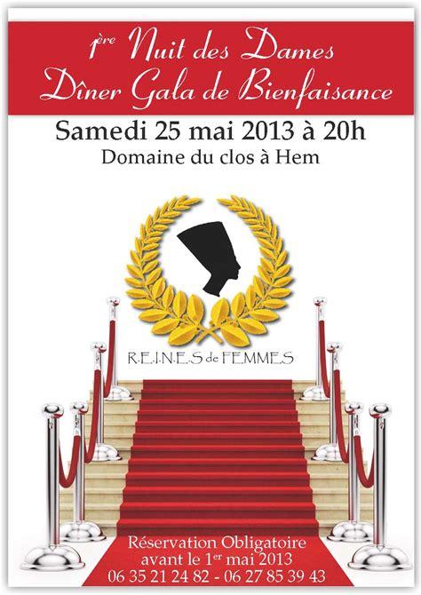 association si鑒e social invitation gala de bienfaisance association r e i n e s forim