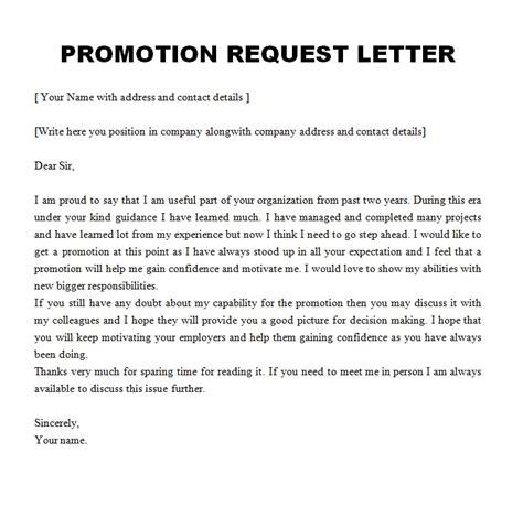 promotion request letter  sample letters