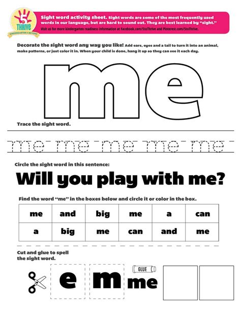 """The Sight Word This Week Is """"me"""" Sight Words Are Some Of The Most Frequently Used Words In Our"""