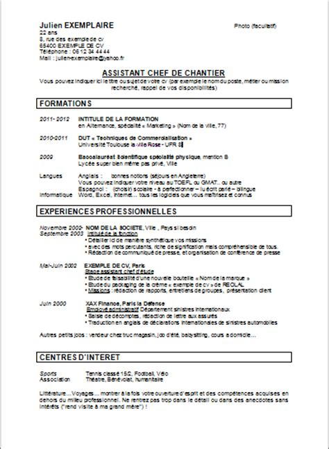 Exemple De Cv Rédigé by Exle Resume Exemple Cv Chef Chantier