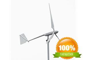 Купить ветрогенераторы для дома по цене. EnergyStock
