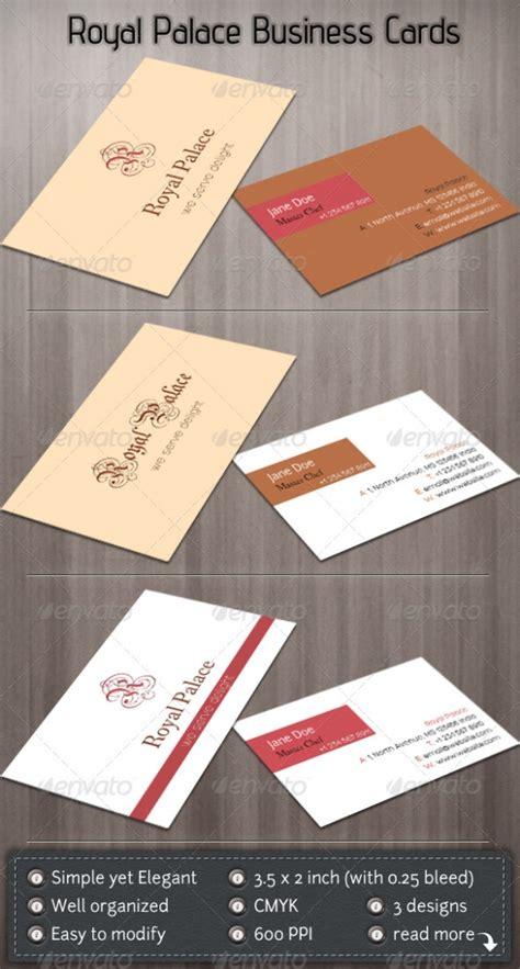 cardviewnet business card visit card design