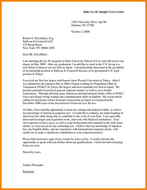 sample cover letter  phd scholarship application