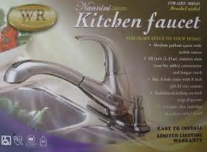 waterridge kitchen faucet new waterridge wr nannini modern kitchen faucet ebay