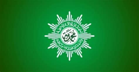 Kumpulan Logo Gambar: Logo Lambang Muhammadiyah
