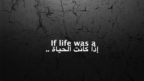 Ali Gatie (lyrics With Arabic Subtitle