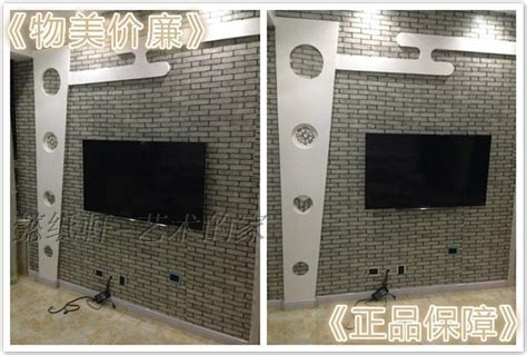 10M Back With Glue Vinyl Self Adhesive Wallpaper Pvc Wall