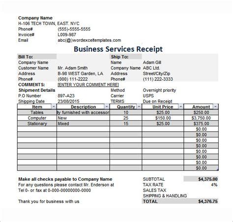 business receipt template business receipt template 14 free sle exle format free premium templates