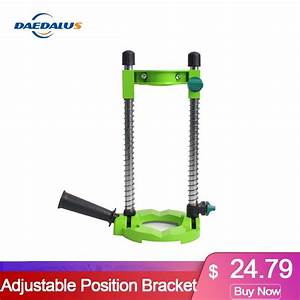 Multi Angle Adjustable Precision Bracket Electric Drill