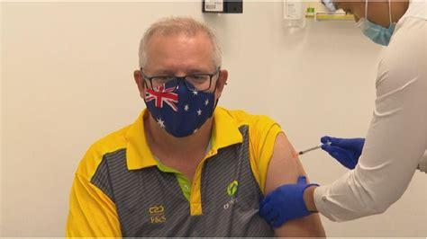 นายกฯออสเตรเลีย ฉีดวัคซีนโควิด-19 เรียกความเชื่อมั่น