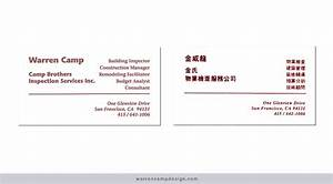 Custom designed business cards warren camp design for Bilingual business cards