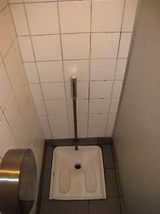 Was Ist Eine Toilette : franz sische toilette acidlevel ein blog ber m gliches wirres und s urehaltiges ~ Whattoseeinmadrid.com Haus und Dekorationen