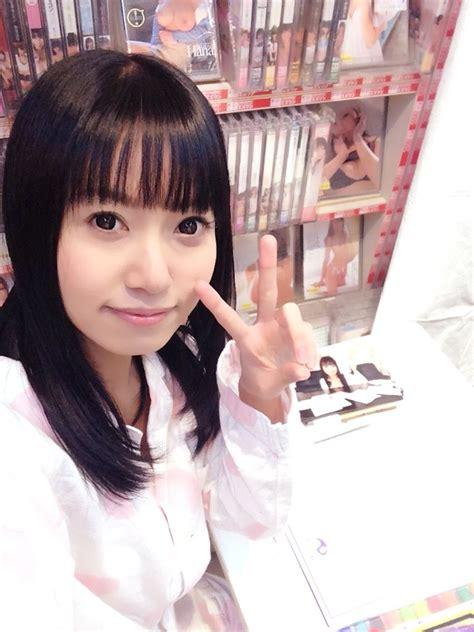 toutes les news sur le forum yakuza   place