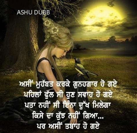 Tooda Dil Fb Urdu Shariy Pics, Check Out Tooda Dil Fb Urdu