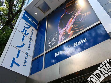ブルー ノート 名古屋