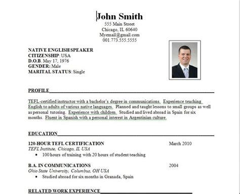 Simple Resume Format Sle by Best Resume Format 7 Resume Cv Design Resume