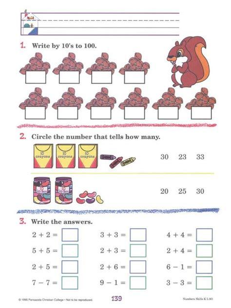 abeka kindergarten math in the future 774 | 115c0bb50b0ff09e23e0db61221d51a1