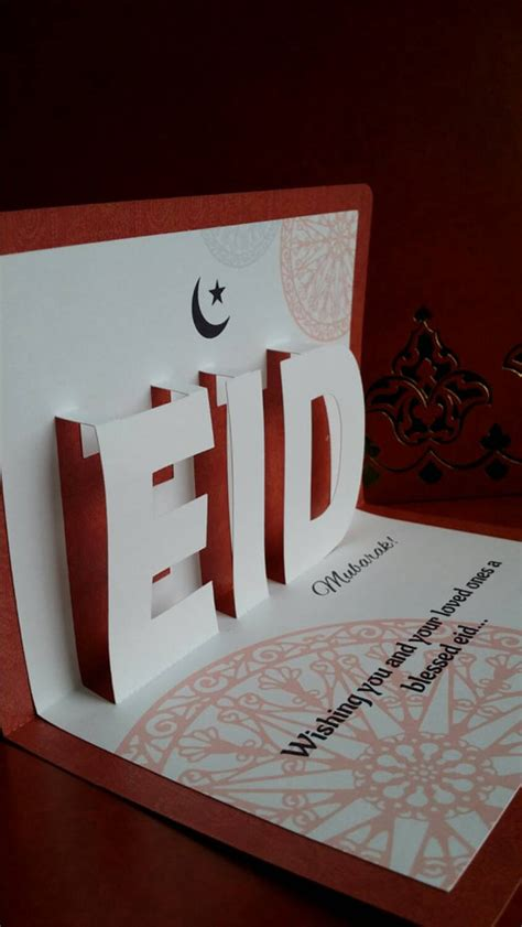 Make Eid Cards Phpearth