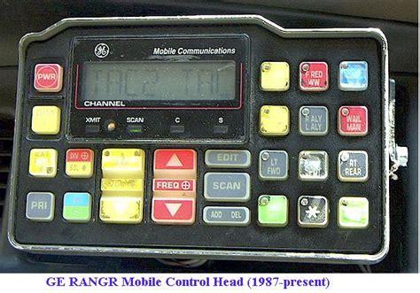 california highway patrol mobile radio equipment