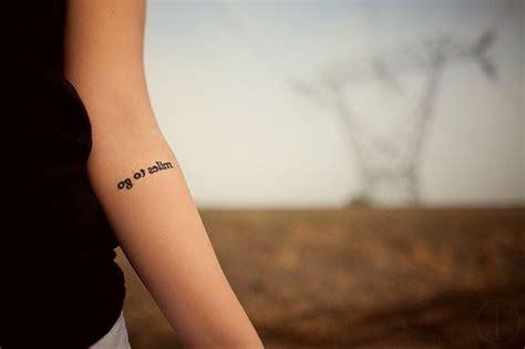 tatouage interieur avant bras femme 28 images tatouage avant bras interieur tatouage les 25
