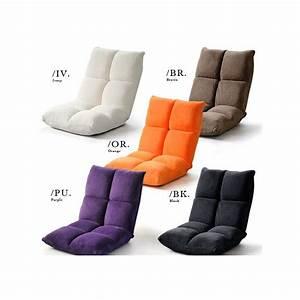 canape siege au sol 5 positions bell par design par With tapis yoga avec siege massant pour canapé
