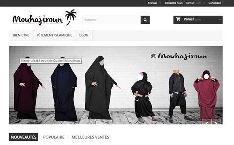 pret a porter musulmane avec les meilleures collections d images