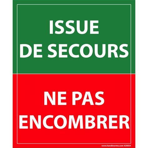 201 vacuation erp panneau quot issue de secours ne pas encombrer quot pour faciliter les 233 vacuations