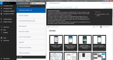 android ui design android ui design tool