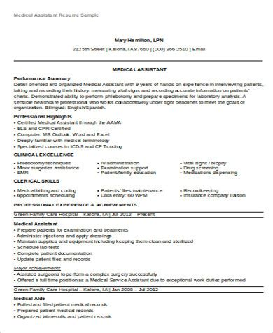 medical assistant resume objective templates  ms