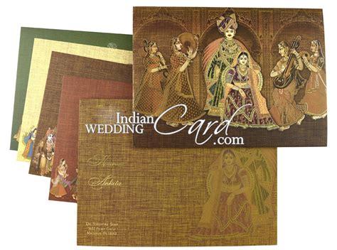 Indian Wedding Card's Blog