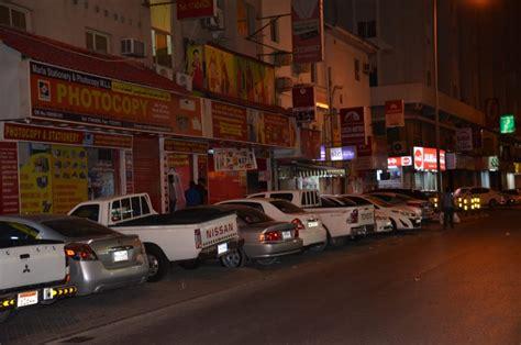 Coronavirus: Stores Across Bahrain Temporarily Closed