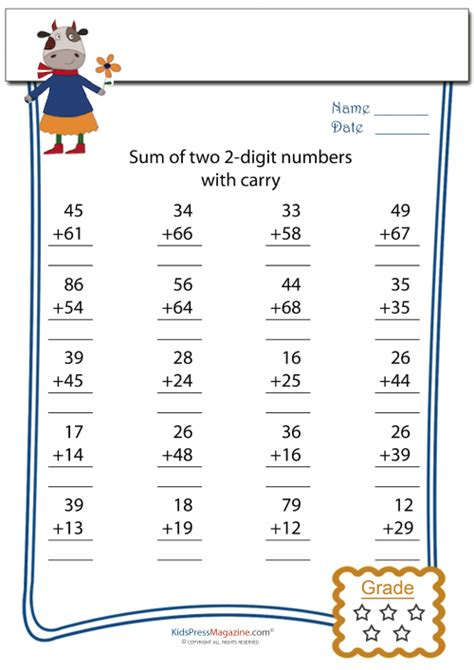 addition  carry worksheet kidspressmagazinecom