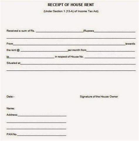 house rent allowance hra receipt format income tax teacher haryana education news