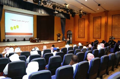 au holds lecture  successful communication skills