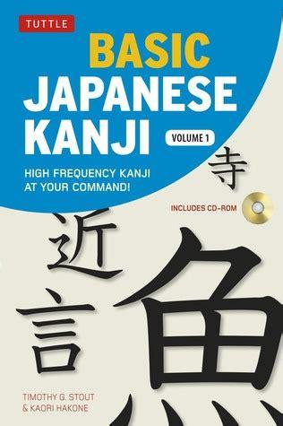 basic japanese kanji volume  high frequency kanji   command  timothy  stout