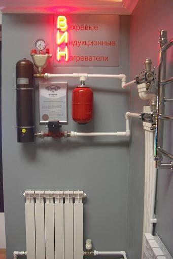 Индукционный проточный водонагреватель — отопление