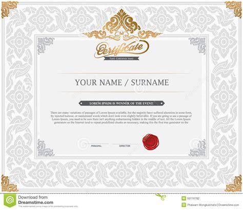 certificate design template stock vector illustration
