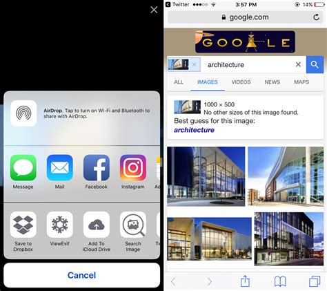 image search iphone comment on how to get image search on your