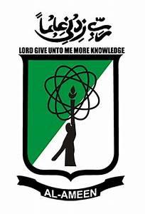 Master Program Al Ameen Institute Of Information Sciences Wikipedia
