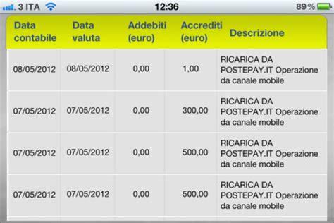 saldo banco posta postepay l applicazione ufficiale di poste italiane